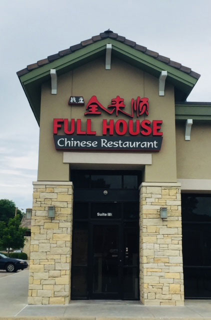 Full House Chinese Restaurant Channel Letters